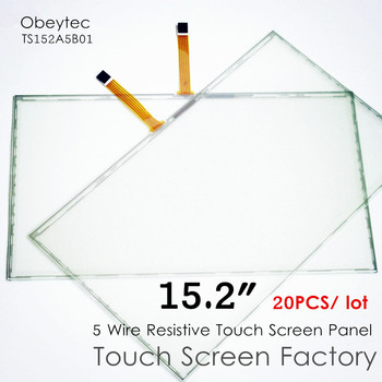 20PCS! Obeytec 15.2inch ITO Touch Screen, 5wires Resistive touch solution, customized, AA 310.01*232 mm, TS152A5B01