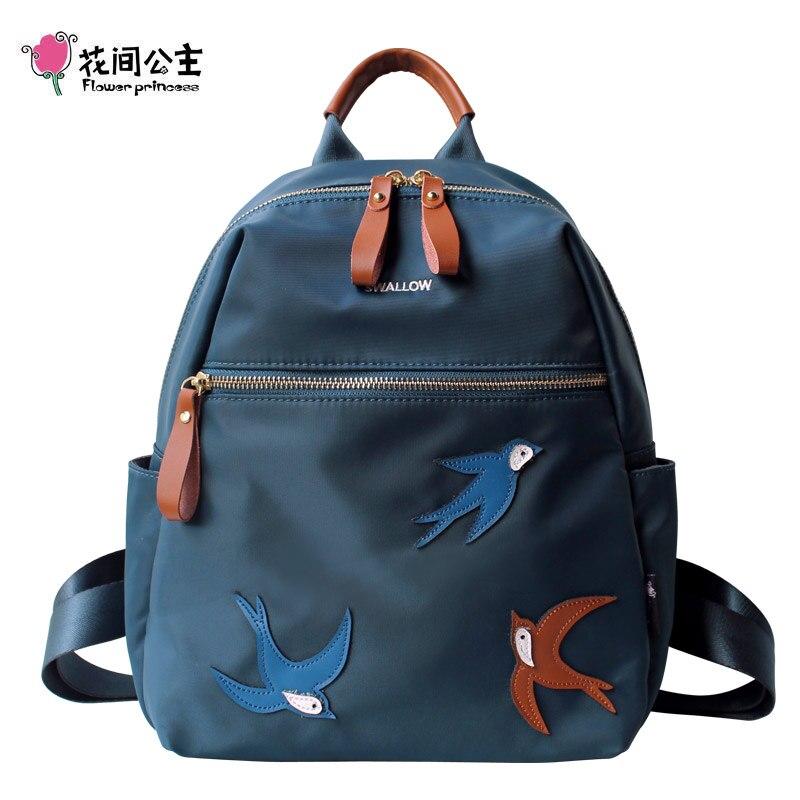 Flower Princess High Quality Women Laptop Backpack Female School Backpack Ladies Bagpack Backpacks for Teenage Girls Women Bag