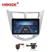 Spedizione gratuita Android 8.1 dell'automobile dvd 2 Din 4G Radio multimedia player Per solaris Hyundai Accent Verna creta ix25 GPS di Navigazione