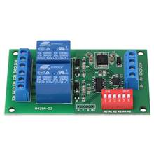 RTU & AT Command 2 CH RS485 Relay PLC Controller UART Serial Port Switch Assortment(China)