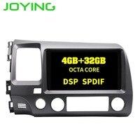 9 дюймовый автомобильный Радио Мультимедиа Android DSP 4 г оперативная память головное устройство для Honda Civic 2006 до 2011 ips сенсорный экран стерео с