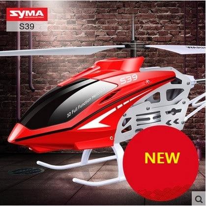 Original Red/White Syma S39 2.4G 3CH RC Helicopter Gyro Led Flashing Aluminum Anti-Shock Remote Control Toy RC Drone DRON syma black hawk uh 60 gyro 3ch ик управление s102g