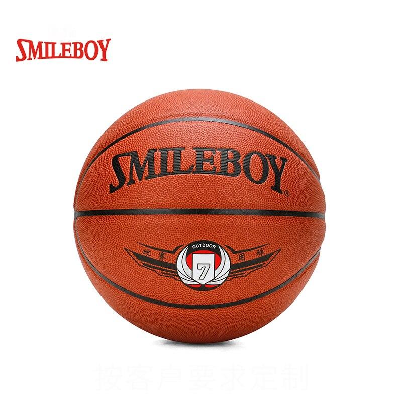 SMILEBOY Size7 microfiber Foam material Basketball 720 p76 420 basketball size 7