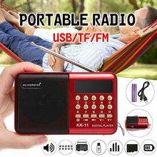 OOTDTY Mini Portable Handheld K11 Radio Multifunctional Rechargeable Digital FM USB TF MP3 Player Speaker Devices Supplies