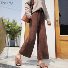 Korean Women Shadow Stripe Wide Leg Pants Female Casual Harajuku Knitted Lace-up Black Loose Trousers 2019 Spring New PA47