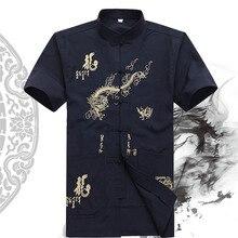 Новинка, 4 цвета, мужская униформа кунг-фу для боевых искусств, рубашка с коротким рукавом в китайском стиле, костюм Танг с рисунком дракона
