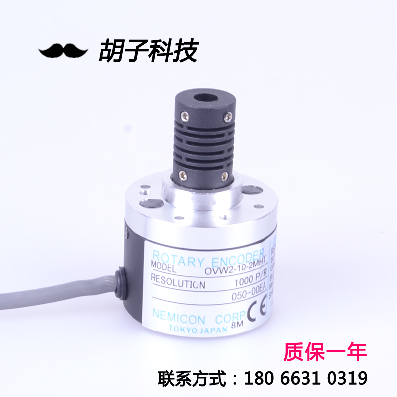 OVW2-10-2MHT 1000P / R within the control of the rotary encoder 1000 lines push