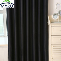 MYRU Full blackout solid color cloth curtains Simple style black and red curtains for living room bedroom
