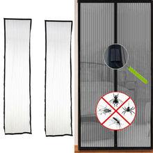Анти-москитные магниты для занавесок сетка для двери сетка от москитов с магнитами на дверь сетка для экрана магниты