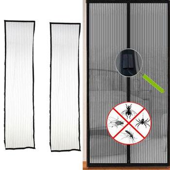 Антимоскитная сетка для занавесок, сетка от насекомых, сетка от москитов с магнитами на дверь, сетка для экрана