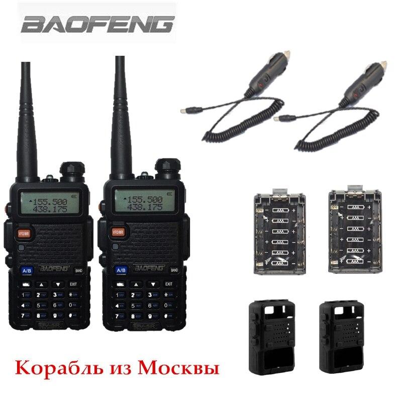 imágenes para De $ number pcs baofeng uv-5r walkie talkie de doble banda radios sets + 2 unids caja de batería + cargador de coche + cable silikon caso