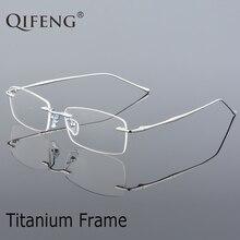 QIFENG Spectacle Frame Eyeglasses Women Men Computer Optical Prescription Male Titanium Rimless Clear Lens Glasses QF239