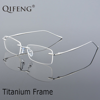 QIFENG Spectacle Frame Eyeglasses Women Men Computer Optical Prescription Male Titanium Rimless Clear Lens Glasses Frame QF239