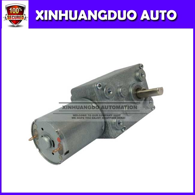 Free shipping 12v 120 rpm worm geared motor dc electric for 120 rpm ac motor