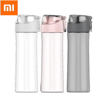 Xiaomi Fun Home 600ML Sports Water Bottle Tritan Drinking Cup Food Grade BPA Free water bottle