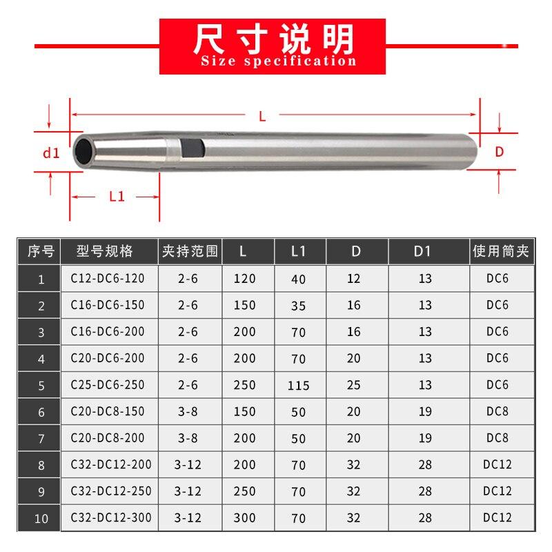 Купить с кэшбэком 1set slim collet chuck ST10  ST12 DC6 120L /ST12-DC6-150 /ST16 DC6/ ST20 DC8 pull back extension adapter toolholder post pull