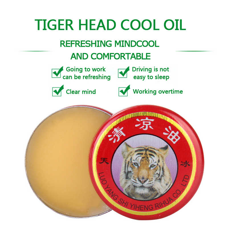 10pcs Cool Cream Red Tiger Balm Ointment Pain Relief Essence Oil For Cold Headache Stomachache Dizziness Muscle Rub Aches