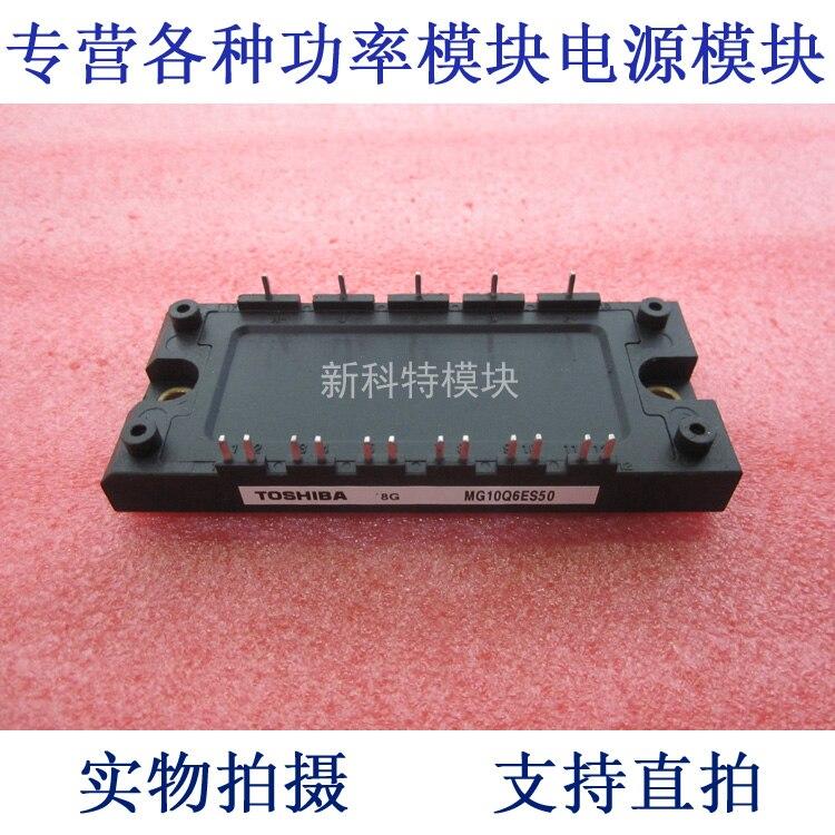 цена на MG10Q6ES50 10A1200V 6 - unit IGBT module