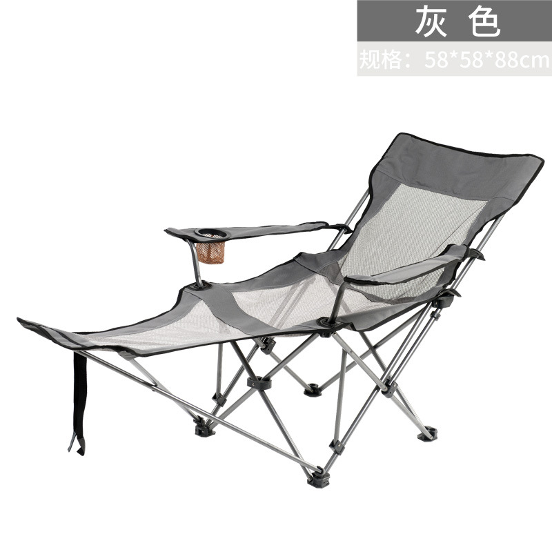Sun Loungers chair outdoor furniture