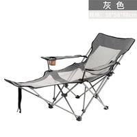 Sun Loungers chair outdoor furniture