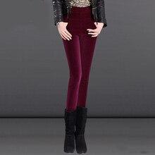Winter plus velvet women wearing high-waist high-waist corduroy pencil feet warm cotton trousers