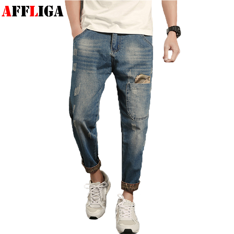 2017 New Arrival Summer Camouflage Stitching Men s Jeans Fashion Brand Jeans High Quality Pants Men