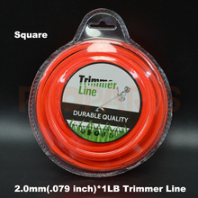 2 0mm 0 08 X 1LB Square Brush Cutter Strimmer Trimmer Nylon Line Wire