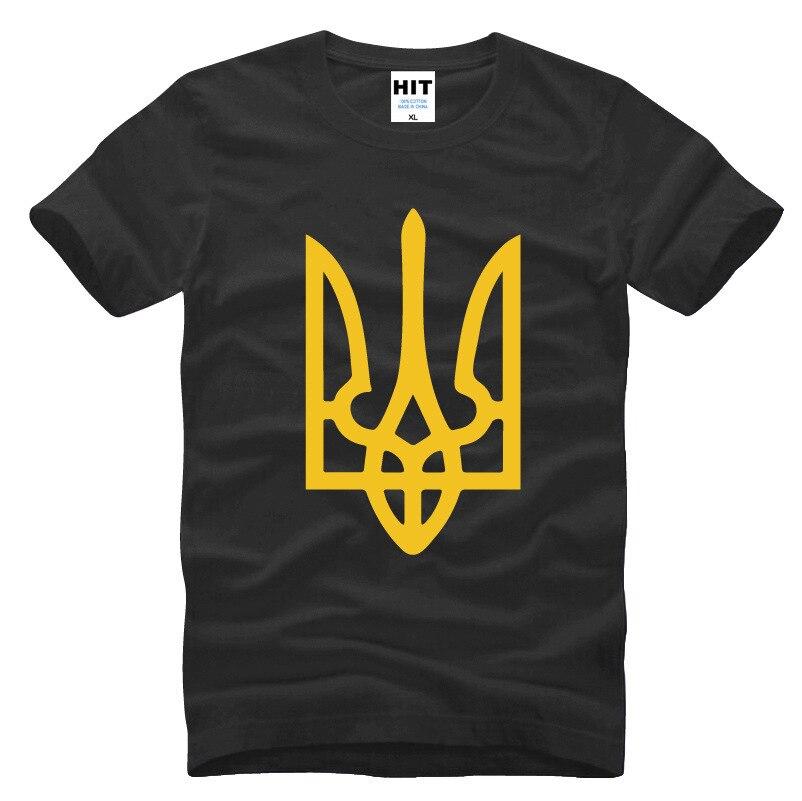 Tryzub ukrainian ukraine printed men 39 s t shirt t shirt for for T shirts for men printed