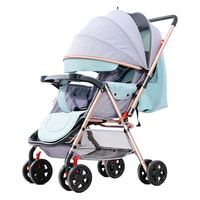 High Landscape Baby Stroller Can Sit and Fold Lightweight Travel Baby Umbrella Car Infant Carriage Fourwheel Stroller