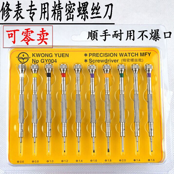 Free Shipping 10 pcs Watch Screwdriver Set Precision Screwdrivers Watch Repair Tools Watch Tools 147 pcs portable professional watch repair tool kit set solid hammer spring bar remover watchmaker tools watch adjustment