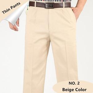 Image 2 - ชายกางเกงบางฤดูร้อนฝ้ายตรงกางเกงPlusขนาด 40 42 44 46 ธุรกิจHombre PantolonสีขาวBeigeสีเทาDarkกางเกงสีฟ้า