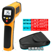 High-precision infrared thermometer, industrial infrared thermometer, infrared thermometer compact size thermocouple thermometer low cost thermometer dual inputs thermometer center 308