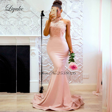 Liyuke Halter Neckline Backless Mermaid Evening Dress Elegant Sleeveless Formal 12 colors avaliable
