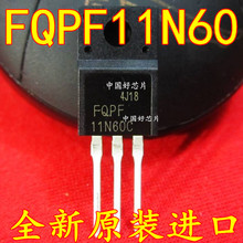 50 unids/lote FQPF11N60C FQPF11N60 F11N60C F11N60 11N60C 11N60 TO 220