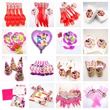 Minnie Mouse Baby - Birthday Party Decorations Kids Girl Supplies Disposable Tableware Cup Plate Banner Forks Sets