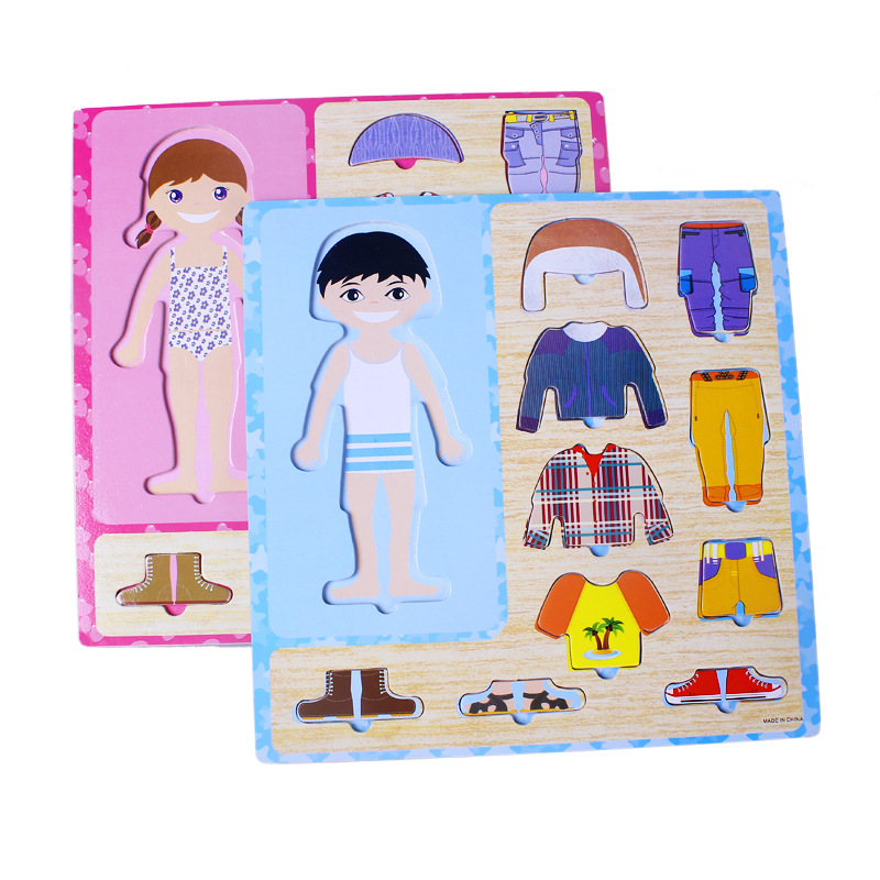 3D Wooden Puzzle Set Baby Educational Toys Boys & Girls Changing Clothes Puzzles Kids Childrens Wooden Jigsaw Toys