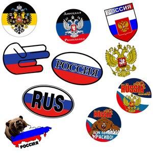 Image 1 - SLIVERYSEA Yaratıcı RU Bayrağı Rusya Etiket Yansıtıcı Çıkartması Araba Sticker