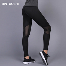 LYNSKEY Sexy Yoga Pants Women Compression Fitness Leggings Gym Workout Running Tights Jogging Sport Pants Hips Push Up fitness yoga pants women push up jogging leggings compression tights gym workout slim running pants yoga leggings sport trousers
