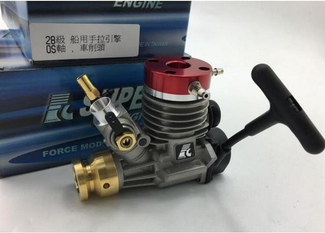 Rc Nitro Boat Water Cooled Engine Motor Marine As