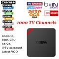 Android Quad Core IPTV Tv Box С 1 Год 1000 Арабский Европа французский Счет IPTV Live TV Canal plus Коди Предустановленной Smart Box Tv