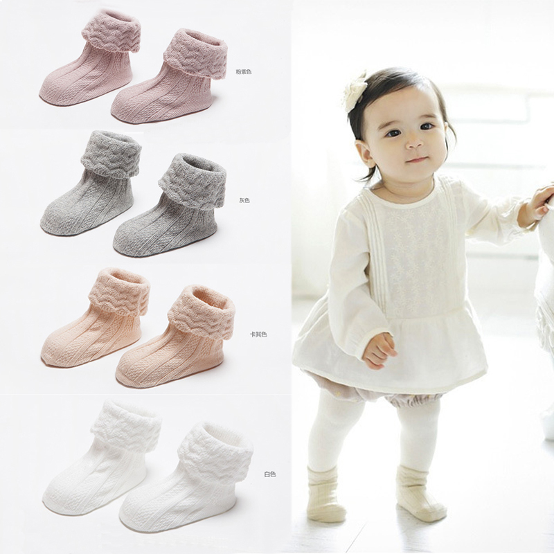Children Toddler Baby Boys Girls Short Socks Wave Mesh Braid Cotton Ankle Socks