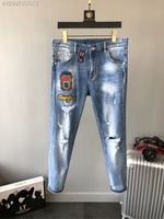 WRD0636BH Fashion Men Jeans 2018 Luxury Brands European Designer Casual Men Clothing