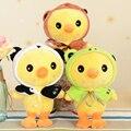 Candice guo! super lindo juguete de peluche volvió a panda rana oso pequeño pollito pollo muñeca muchachas de los niños de regalo de cumpleaños 20 cm 1 unid