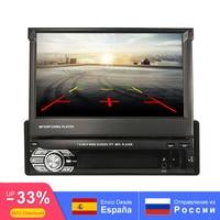 Car MP5 Stereo audio Radio Auto Bluetooth 1DIN 7 HD Universal 12V Retractable Touch Screen SD FM USB/TF Player Rear View Camera