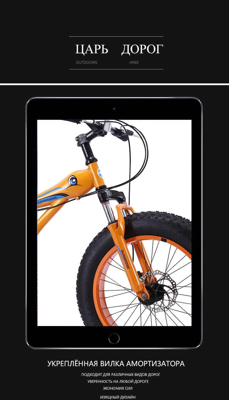 HTB1ndX ScfpK1RjSZFOq6y6nFXap KUBEEN mountain bike 21 speed 2.0 inch bicycle Road bike Fat Bike Mechanical Disc Brake Women and children bicycles