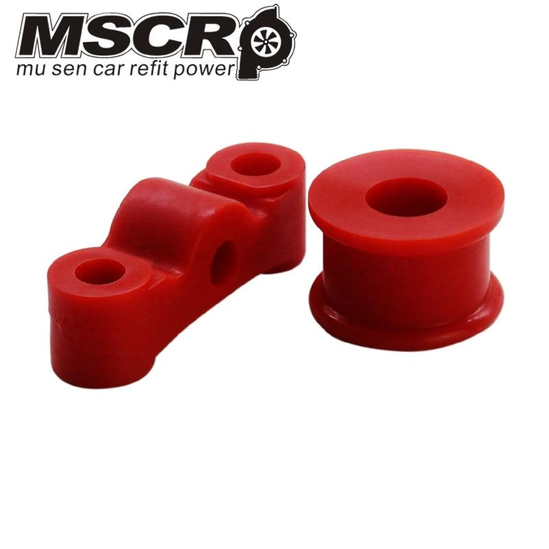 Nuevo KIT de buje de palanca de cambios de poliuretano rojo serie B para 88-00 CIVIC DOHC B16 B18 2 unids/set Nuevo-adecuado para la modificación del coche 88-00 Civic Dohc B16 B18 Red poliuretano transmisión engranaje tipo bushing Kit de casquillo de la palanca