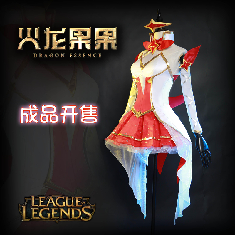 Christmas Cosplay Game LOL Star Guardian Magic girl Miss Fortune Cosplay Costume Women and Girl Dress