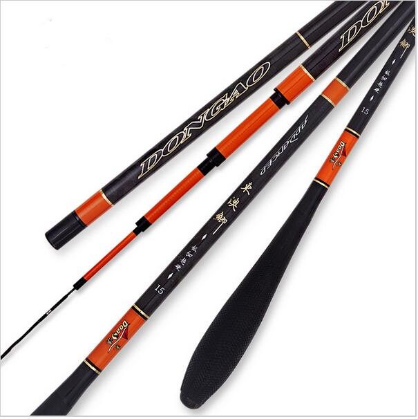 carp and Taiwan carbon fishing rod ultra-light fishing rods 37 tune Japan imported high-carbon crucian japan imported sichuan carbon fishing rod 3 6 4 5 5 4 6 3 meters ultra light ultra hard 28 rod