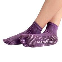 Women Five-toe Yoga Gym Dance Sport Exercise Non-Slip Massage Fitness Socks free shipping
