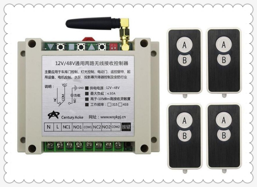 DC12V 24V 36V 48V 10A 2CH RF Wireless Remote Control Switch System 4 transmitter and 1 receiver universal gate remote control new restaurant equipment wireless buzzer calling system 25pcs table bell with 4 waiter pager receiver